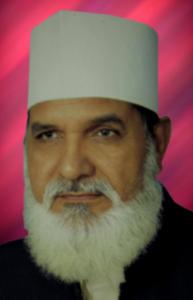 Dr Ifzal Ahmen Anwar